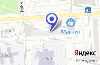 Схема проезда до компании ЦЕХ № 4 в Москве