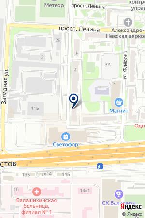 АГЕНТСТВО НЕДВИЖИМОСТИ ГАЛАР на карте Балашихи