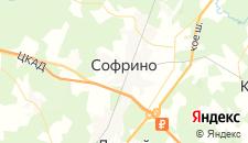 Гостиницы города Софрино на карте