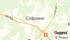 Отели города Софрино на карте