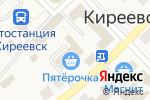 Схема проезда до компании Пятёрочка в Киреевске
