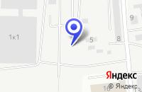 Схема проезда до компании ТФ РОБЕРТ в Ивантеевке