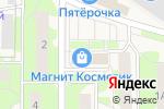 Схема проезда до компании ГорЗдрав в Лесном