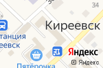 Схема проезда до компании Мировые судьи Киреевского района в Киреевске