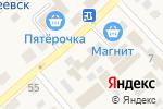 Схема проезда до компании Сандра в Киреевске