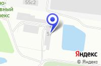 Схема проезда до компании ВОЕНТОРГ в Череповце