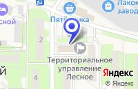Схема проезда до компании ОХРАННОЕ ПРЕДПРИЯТИЕ ВИТЯЗЬ-96 в Лесном