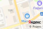 Схема проезда до компании ГрандПицца в Киреевске