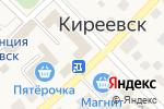 Схема проезда до компании ГУБЕРНСКИЙ КОЛОДЕЗЬ в Киреевске