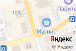 Схема проезда до компании Золото скифов в Киреевске
