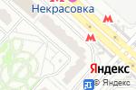 Схема проезда до компании ЧеВО изВОлите в Москве
