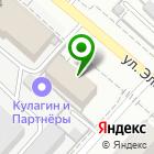 Местоположение компании ЕВРОДРАЙВ, НОЧУ