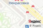 Схема проезда до компании Natural Style в Москве