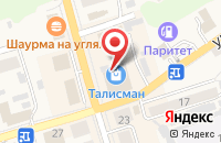 Схема проезда до компании Бриллиантовая Рука в Киреевске