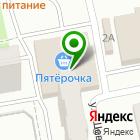Местоположение компании Модный подвальчик