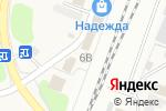 Схема проезда до компании Росинка в Софрино
