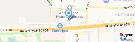 Ассорти на карте Балашихи