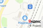 Схема проезда до компании Qiwi в Софрино