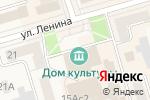 Схема проезда до компании Киреевский городской Дом культуры, МБУК в Киреевске