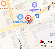 Отдел государственной статистики в г. Киреевск