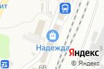 Схема проезда до компании Смешные цены в Софрино