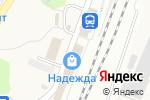 Схема проезда до компании Tele2 в Софрино