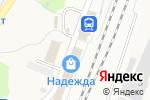 Схема проезда до компании Платежный терминал, Московский кредитный банк, ПАО в Софрино