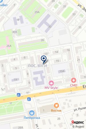 КУЗИН М.В. на карте Люберец