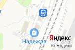 Схема проезда до компании Связной в Софрино