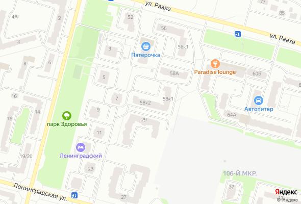 купить квартиру в ЖК по ул. Раахе, 58