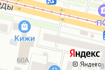 Схема проезда до компании Globus в Череповце