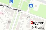 Схема проезда до компании Магазин канцтоваров и сувениров в Донецке