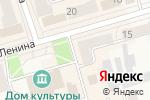 Схема проезда до компании Здесь аптека в Киреевске