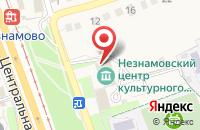 Схема проезда до компании Незнамовский ЦКР, МБУК в Незнамово