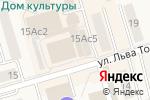 Схема проезда до компании Магазин посуды в Киреевске