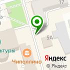 Местоположение компании Fishing-tula.ru