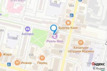 Афиша места Рояль-Вио (Череповец)