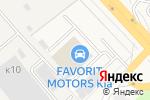 Схема проезда до компании KIA FAVORIT MOTORS в посёлке городского типа Томилино