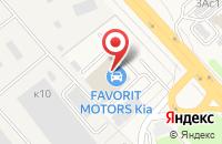 Схема проезда до компании Favorit Motors в посёлке городского типа Томилино