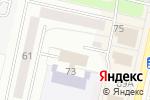 Схема проезда до компании Орион-Металл, ГК в Череповце
