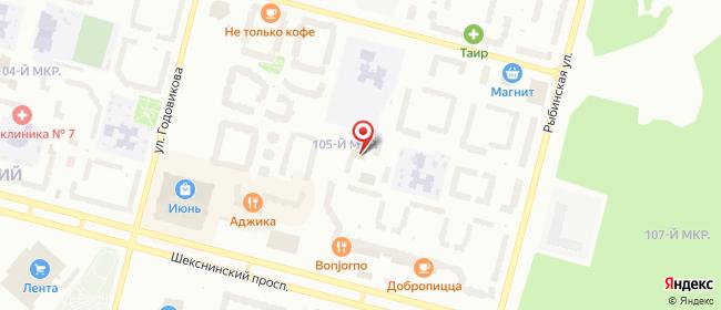 Карта расположения пункта доставки На Шекснинском в городе Череповец