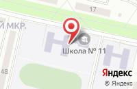 Схема проезда до компании Образовательный центр №11 в Череповце