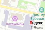 Схема проезда до компании Приват в Череповце