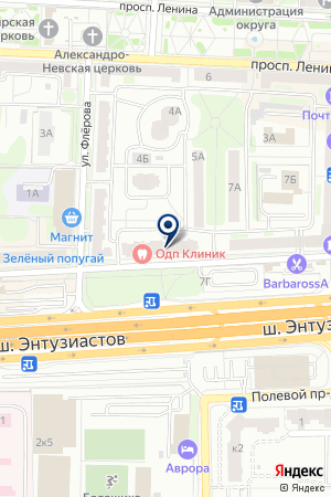 АПТЕЧНЫЙ ПУНКТ МАРИЯ ХХI на карте Балашихи