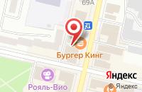 Схема проезда до компании Аспект в Череповце
