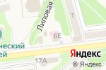 Схема проезда до компании Пушинка в Киреевске