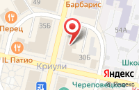 Схема проезда до компании Макси Турс Северо-Запад в Череповце