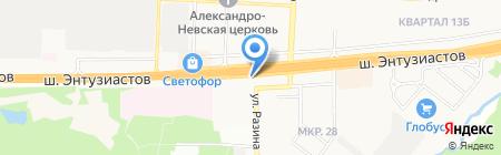 Автостоянка на ул. Степана Разина на карте Балашихи