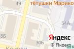 Схема проезда до компании MBoutique в Череповце