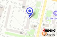 Схема проезда до компании БИСТРО МАК-МАСТЕР в Череповце